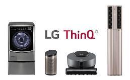 LG電子、Wi-Fi搭載家電 グローバル500万台販売