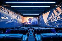 CGV多面上映システム「スクリーンX」、欧州や中東に初進出