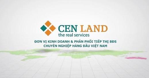 Cổ phiếu CENLand với mã chứng khoán CRE dự kiến sẽ giao dịch trên HOSE trong quý III tới