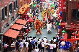 .S. Korean sea gateway proposes cross-border cruise tour for foreigners .