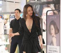 Nữ diễn viên Han Ye-seul lần đầu xuất hiện sau sự cố về phẫu thuật thẩm mỹ