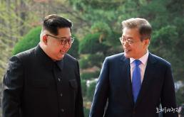 .Two Koreas agree to hold third summit in Pyongyang next month.