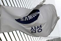 サムスン、第4次産業革命技術支援の拡大・・・未来科学技術の育成に9千600億ウォン追加投入