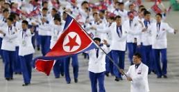 .朝鲜168人参加亚运较前增加.