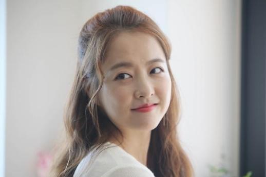 Hình ảnh Park Bo-young, diễn viên chính của bộ phim 'On Your Wedding Day'
