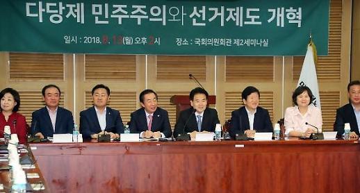 """여야 5당, 한자리 모여 선거제 개혁 강조…""""열쇠는 민주당"""""""