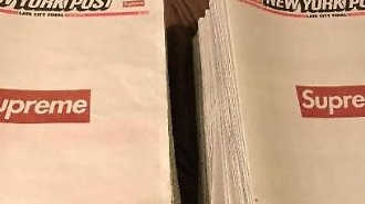 '뉴욕 포스트' 슈프림 광고 싣자 품귀 현상 일어났다