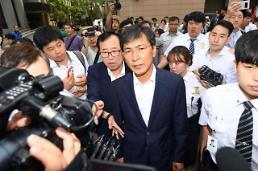 .前忠清南道知事性侵女秘书案一审被判无罪 .