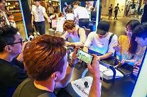 サムスン電子、江南コエックスモールなど全国主要地域に「ギャラクシーノート9スタジオ」オープン