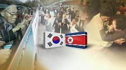 .韩先遣队明赴朝筹备离散家属会面.