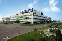 サムスン電子、中国市場放棄?…深圳に続き、天津工場も生産中止