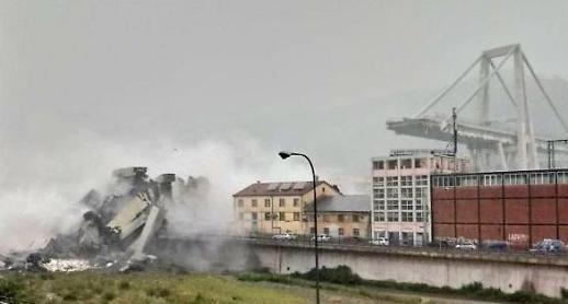 """이탈리아 제노바 고속도로 다리 붕괴…""""수십 명 사망"""""""