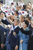 第73周年光復節及び第70周年の政府樹立記念祝辞式・・・文大統領、「韓半島の平和が世界に」