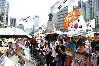 .S. Korean conservative groups stage anti-government rally.
