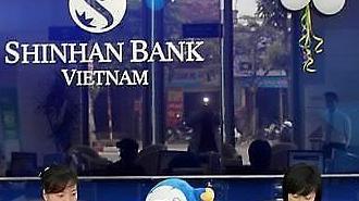 [긴급 점검, 국내 은행 경쟁력] 이자놀이 하는 은행, 이유는 '낮은 수익성'