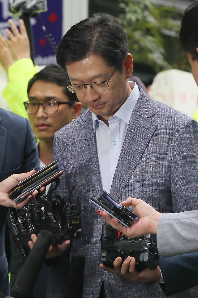드루킹 댓글공작…특검, 김경수 지사 구속영장 청구