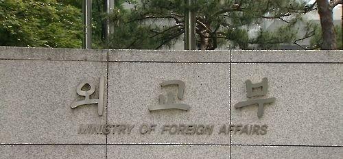 韩外交部对安倍献祭靖国神社深表忧虑