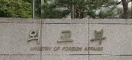 .韩外交部对安倍献祭靖国神社深表忧虑.