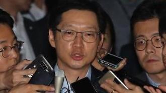 [포토] 김경수 구속영장 청구
