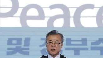 Hàn Quốc tổ chức kỷ niệm 73 năm Quốc khánh (15/8/1945-15/8/2018) với chủ đề 'Hòa bình'