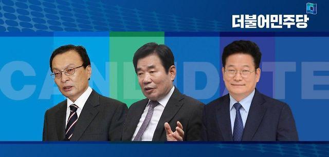 [오늘의 로앤피] 막판 치닫는 민주당 전대…이번 주말 '수도권' 유세 관건(전문)