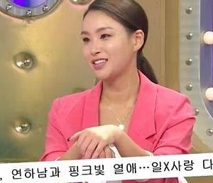 [간밤의 TV] 라디오스타 배윤정 김완선 연하 남친 有···일 사랑 둘다 잡은 그녀들