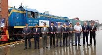 「北方物流開拓」現代グロービス、韓国初のTSR「急行貨物列車」運営