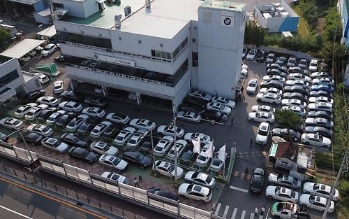 韩16日起向未召回宝马车车主下停驶令