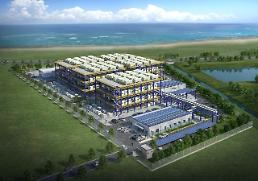 .Construction begins on worlds largest by-product hydrogen power plant.