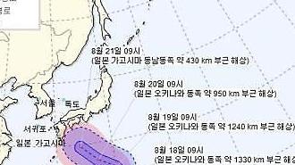 19호 태풍 솔릭 발생…국내 영향은