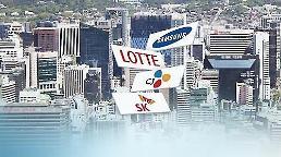 .韩30大企业雇佣规模扩大 一年扩招逾1.4万人.