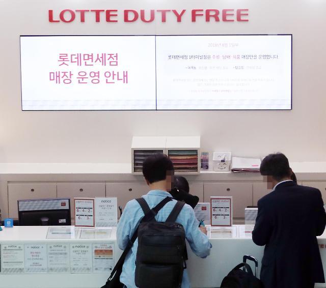 乐天免税店支付宝扫码支付服务重启 大力吸引中国游客