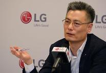LG電子、来年上半期 米スプリントに5Gスマートフォンの供給