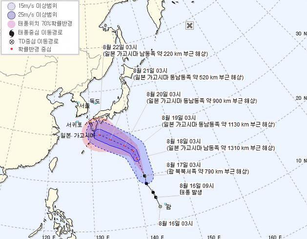 19호 태풍 '솔릭' 발생…국내 영향은