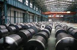 .印度或将对韩日钢铁产品进口进行管控.