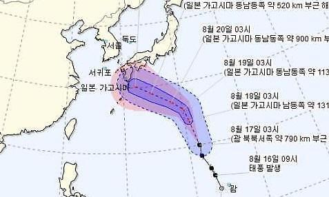 19호 태풍 솔릭 북상, 한반도에 영향 줄까?…예상 경로 보니