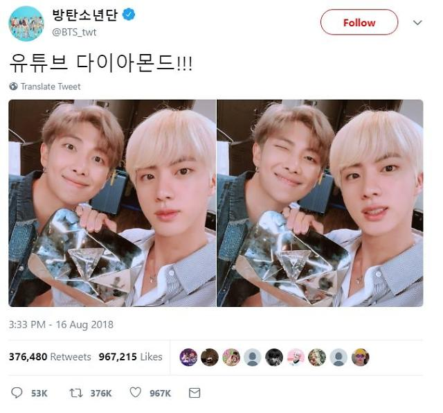 BTS receives award from YouTube for more than 10 million subscribers