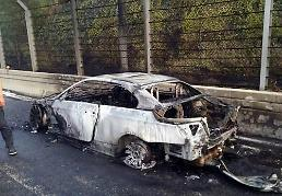 .为何宝马车在韩国自燃事故频发? 德国总部:韩国人驾驶习惯不好.