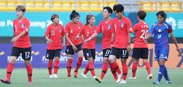 .亚运韩女足2-1战胜中国台湾队.