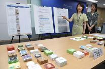 国内天然石鹸の天然成分含量は海外認証基準に不適合・・・認証基準を定めて管理・監督強化方針