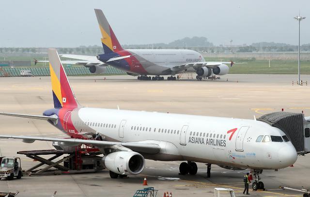 为强化维修管理 韩亚韩空10月起减少欧美航线班次