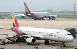 .为强化维修管理 韩亚韩空10月起减少欧美航线班次.