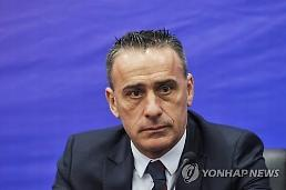 .Paulo Bento selected as coach of S. Korean national football team: Yonhap.