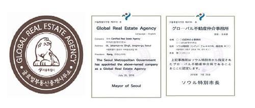 首尔市 国际型不动产中介事务所 新增35家
