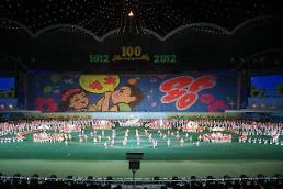 .朝鲜十万人团体操表演开始订票 价格从13万到103万韩元不等.