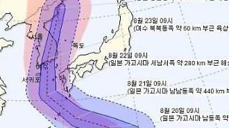 태풍 솔릭에 이어 '20호 태풍 시마론'도 북상 중, 한국에도 영향 줄까
