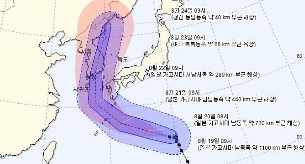 태풍 솔릭 이어 20호 태풍 시마론도 북상