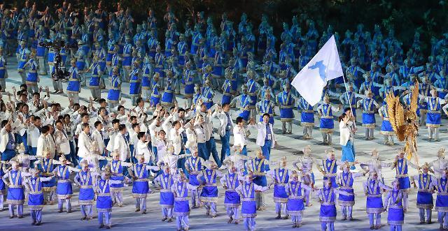 印尼雅加达亚运会开幕式韩朝代表团共同入场