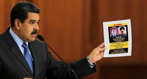 베네수엘라 블랙프라이데이, 마두로 새 정책에 비관론↑