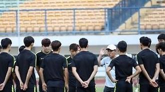 [2018아시안게임] 남자 축구 한국 키르기스스탄 경기 언제? 중계는?